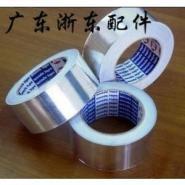 安装保温管用50米铝箔扎带图片
