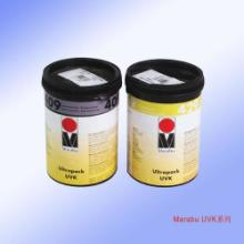 供应玛莱宝油墨UVK系列丝印UV油墨原厂德国制造恒晖公司代理图片