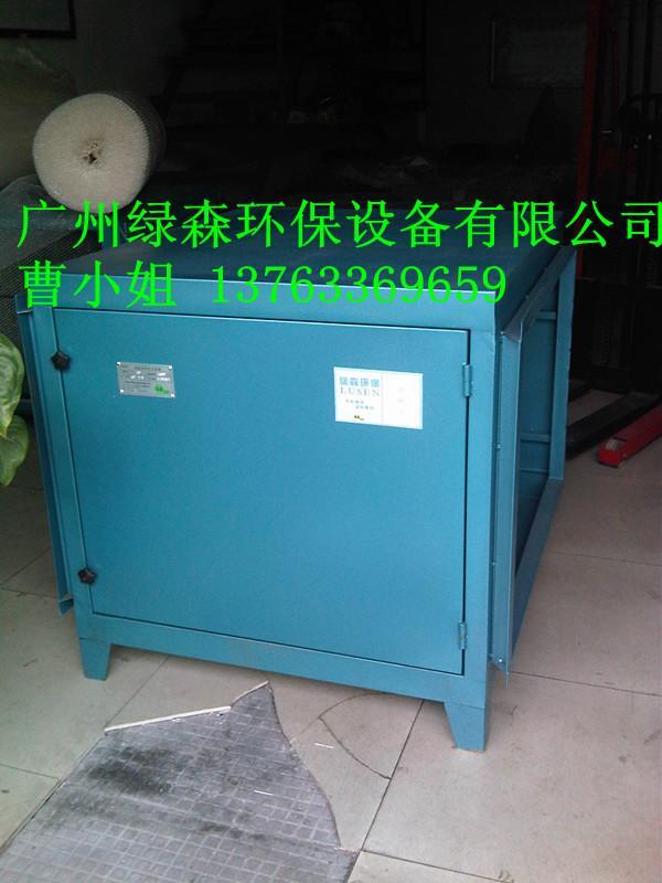 供应广州活性炭除味塔 广州活性炭吸附器 废气处理装置活性炭箱