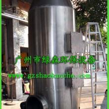 供应黑烟喷淋填料塔发动机尾气处理黑烟废气净化工艺黑烟净化