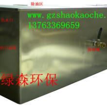 供应唐山餐饮全自动油水分离器厂家,邯郸油水分离器价格 餐饮油水分