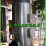 供应珠海喷淋填料塔 佛山喷淋填料塔装置