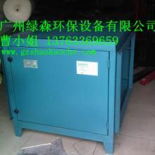 供应珠海活性炭除味器  活性炭过滤器  活性炭吸附装置