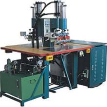 供应TPU材料焊接高频机