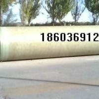 供应哈尔滨玻璃钢管哈尔滨玻璃钢夹砂管