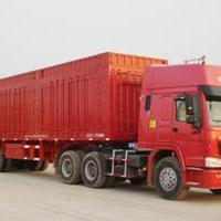 供应厢式运煤半挂车半挂车厢式运输半