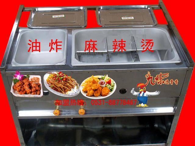 烟台/供应山东烟台串串香麻辣烫油炸小吃车加盟