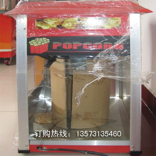 供应自动爆谷机,电动爆米花机,玉米爆花机,全自动爆米花机