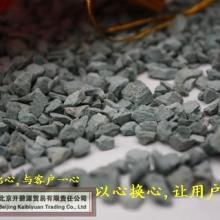 供应沸石北京沸石石家庄沸石