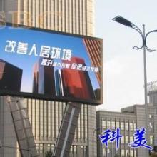 供应广电中心电子大屏幕