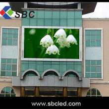 供应黑河LED显示屏生产厂家