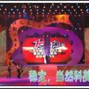 松江LED电子显示屏公司图片