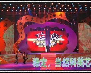 松江LED显示屏厂家图片