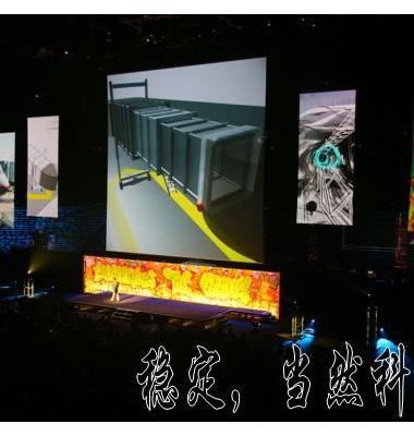 大显示器图片/大显示器样板图 (2)