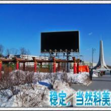供应衡阳广告LED显示屏