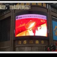 松江LED电子显示屏厂家图片