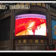 供应郑州广告LED大屏幕