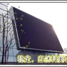 供应铜仁学校LED显示屏