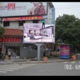 供应湖北电视台彩屏