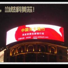 供应安徽LED显示屏价格