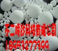 供应工艺陶瓷珠