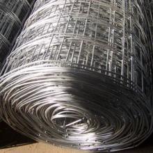 供应外墙保温铁丝网网片地暖网片电焊网/电焊网厂家、电焊网供应商