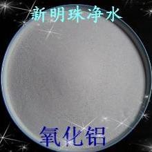 淄博氧化铝,枣庄哪有氧化铝,东营氧化铝生产厂家