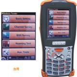 供应WLAN手持测试仪器台湾