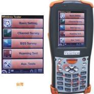 WLAN手持测试仪器图片