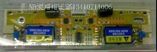 供应高压条高压板升压板无线鼠标