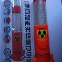 供应五合一多功能应急手电筒 安全锤