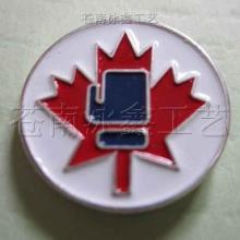 供应徽章,制作徽章,定做徽章,铸造徽章