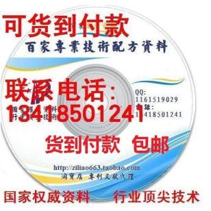 变排量压缩机生产工艺专利技术资料图片