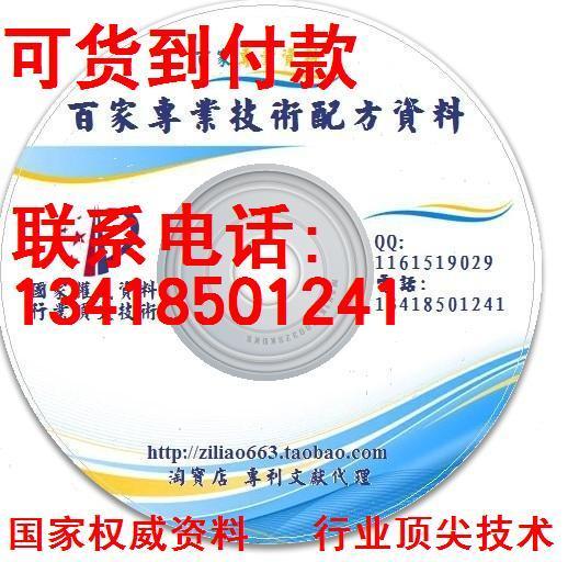 供应无机发泡保温吸声材料生产配方资料