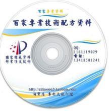 供应玻璃幕墙生产技术配方资料光盘