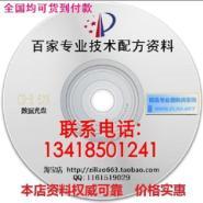 蓄电池电容 生产工艺制备方法专利图片