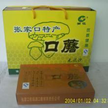 供应张家口口蘑,塞外特产,健康食品,石家庄故乡情河北特产公司批发