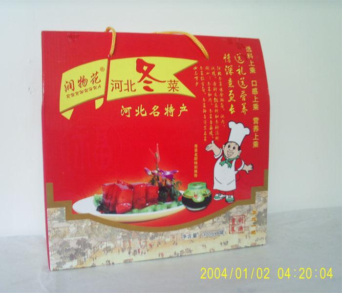 供应沧州冬菜出口食品,石家庄故乡情河北特产公司销售,亲情...