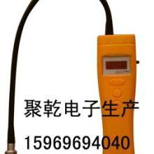 供应氯气气体检测仪