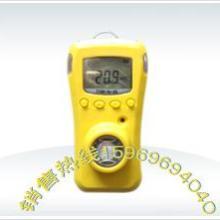 供应氯气浓度检测仪