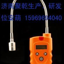 供应一氧化碳检测仪一氧化碳检测仪