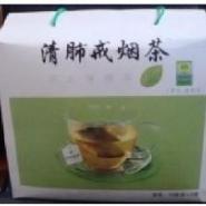 清肺戒烟茶授权经销商图片