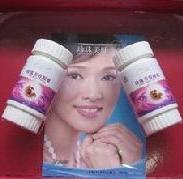 纳米珍珠美容胶囊统一售价图片