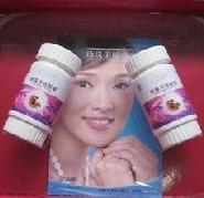 纳米珍珠美容胶囊官网价格图片