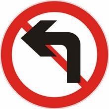 供应圆形交通标牌