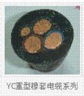 天津电缆总厂橡塑电缆厂重型橡套电缆-YCW电缆