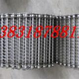 金属网带/大连金属网带供应商