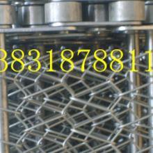 供应河北金属传送网带,输送网带,人字网带,链条网带,加密网带河北