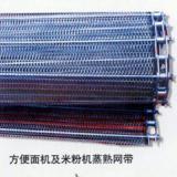 供应金属网带旭日不锈钢网带