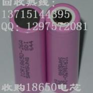 全国现金收购原装笔记本电池图片